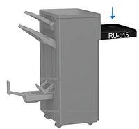Опция Konica Minolta RU-515 (арт. A87KWY1)