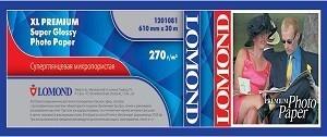 Фотобумага Lomond XL Premium Super Glossy Photo Paper, ролик 610 х 50,8 мм, 270 г/м2, 30 метров. (арт. 1201081)