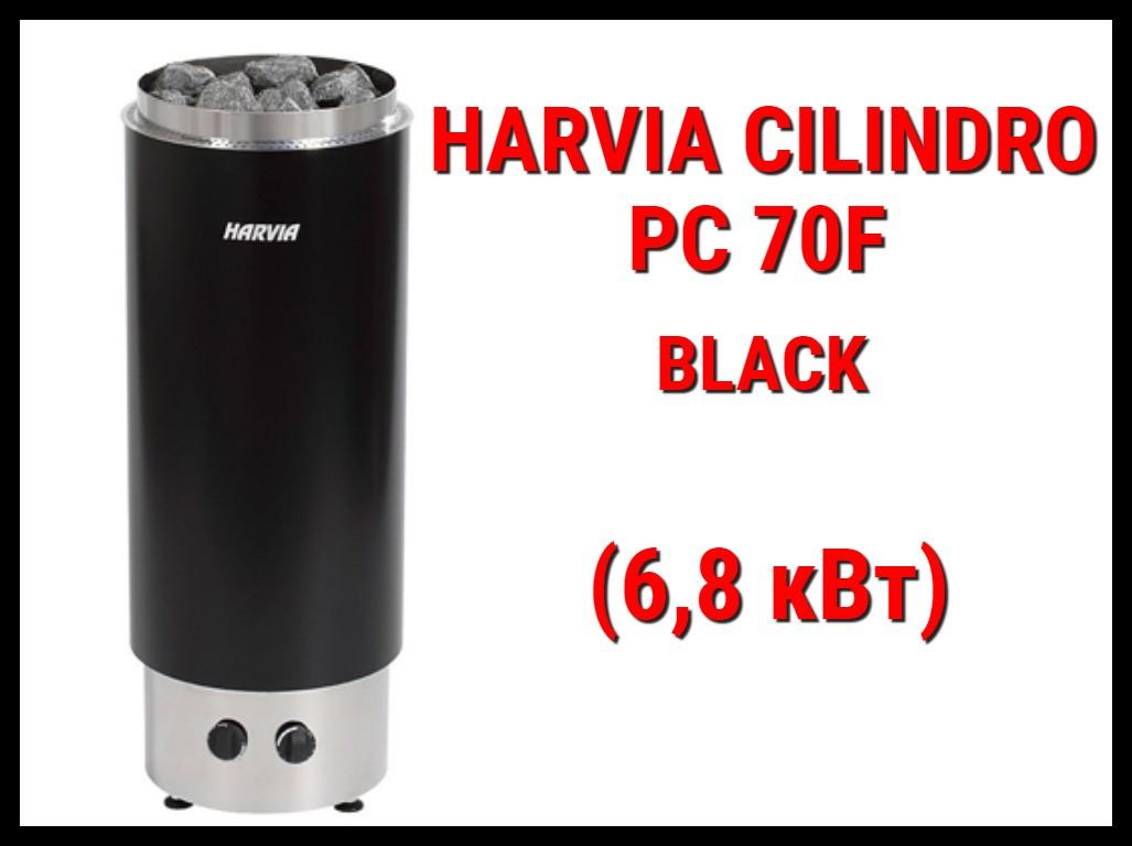 Электрическая печь Harvia Cilindro PC 70F Black со встроенным пультом