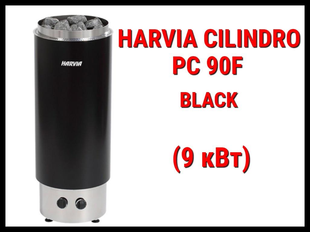 Электрическая печь Harvia Cilindro PC 90F Black со встроенным пультом