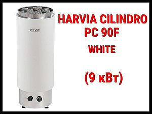 Электрическая печь Harvia Cilindro PC 90F White со встроенным пультом