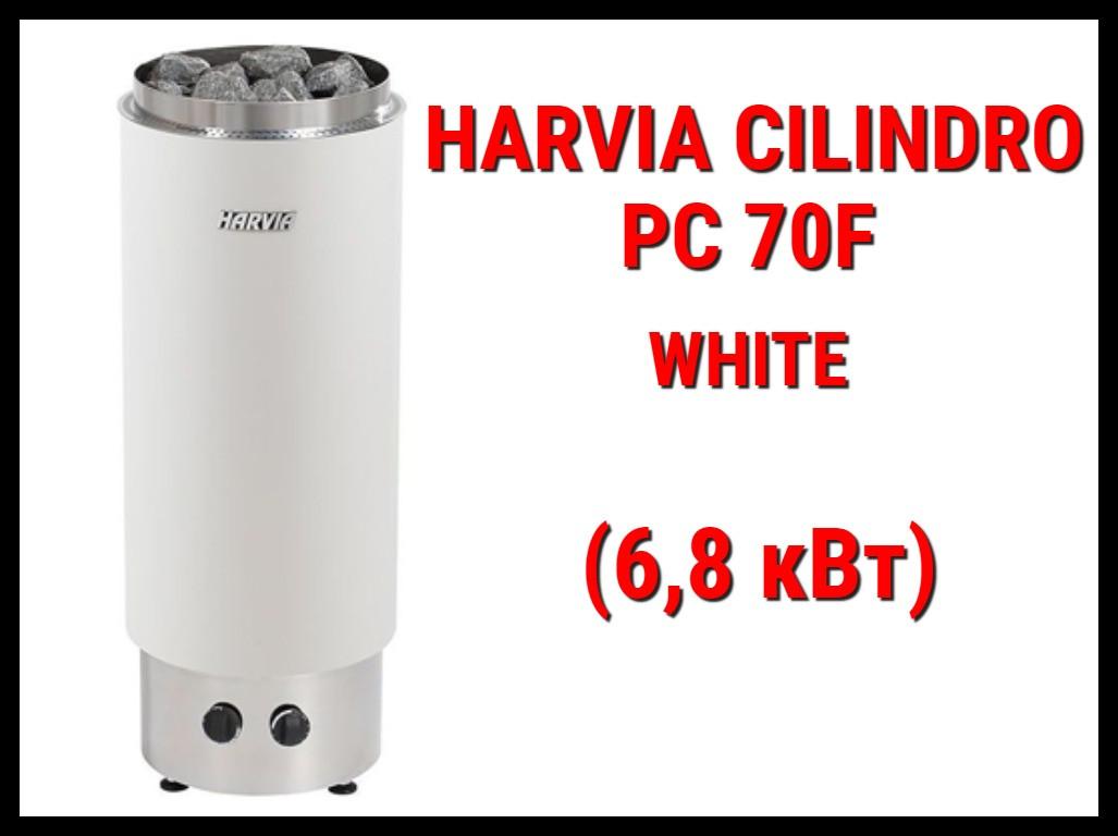 Электрическая печь Harvia Cilindro PC 70F White со встроенным пультом