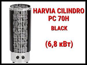 Электрическая печь Harvia Cilindro PC 70H Black со встроенным пультом