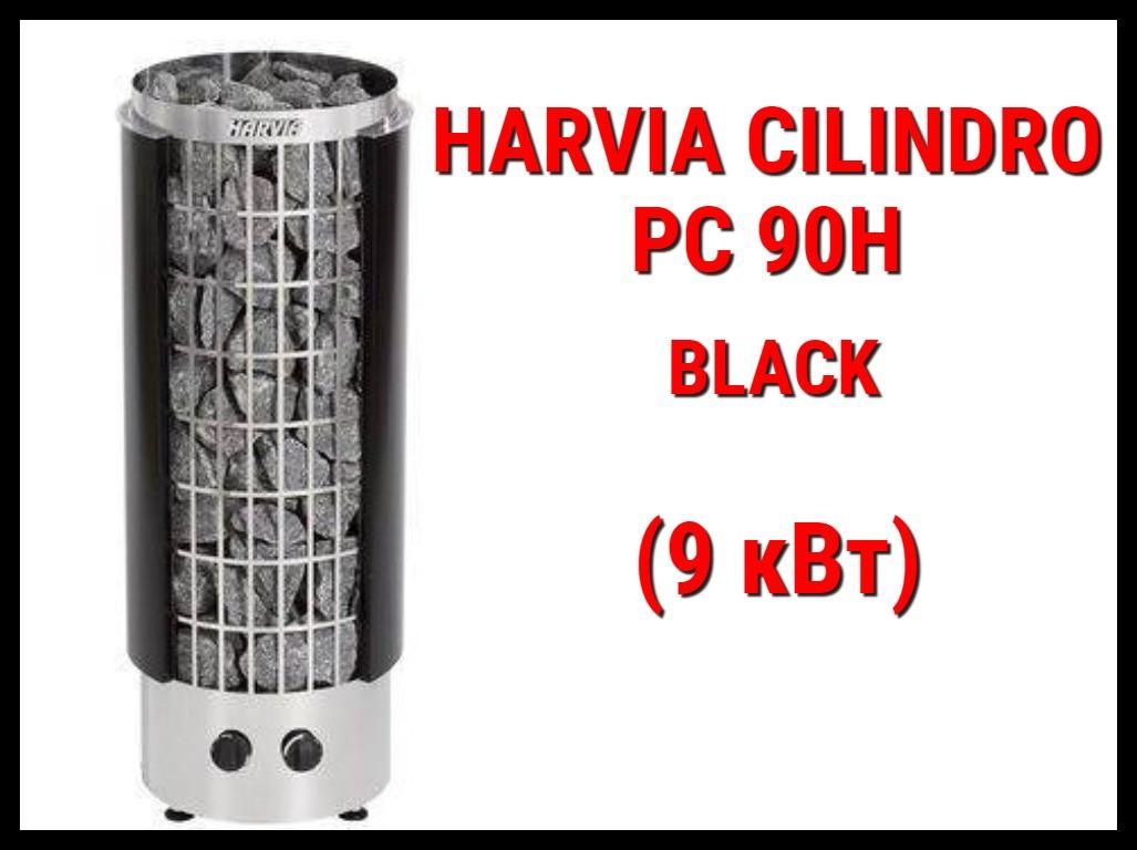 Электрическая печь Harvia Cilindro PC 90H Black со встроенным пультом
