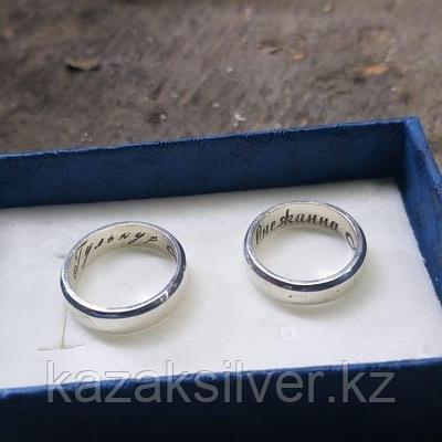 Парные кольца из серебра