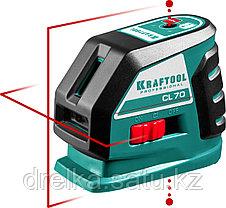 KRAFTOOL CL-70 нивелир лазерный , 20м/70м, IP54, точн. +/-0,2 мм/м, питание 4хАА, в коробке, фото 2