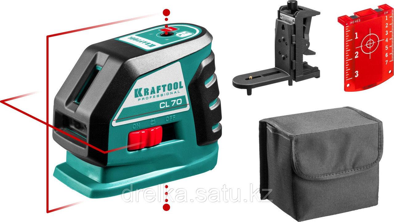 KRAFTOOL CL-70 #2 нивелир лазерный, 20м/70м, IP54, точн. +/-0,2 мм/м, держатель, питание 4хАА, в коробке