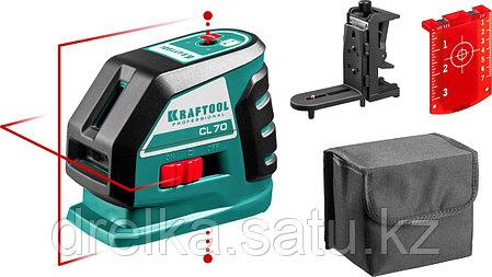 KRAFTOOL CL-70 #2 нивелир лазерный, 20м/70м, IP54, точн. +/-0,2 мм/м, держатель, питание 4хАА, в коробке, фото 2