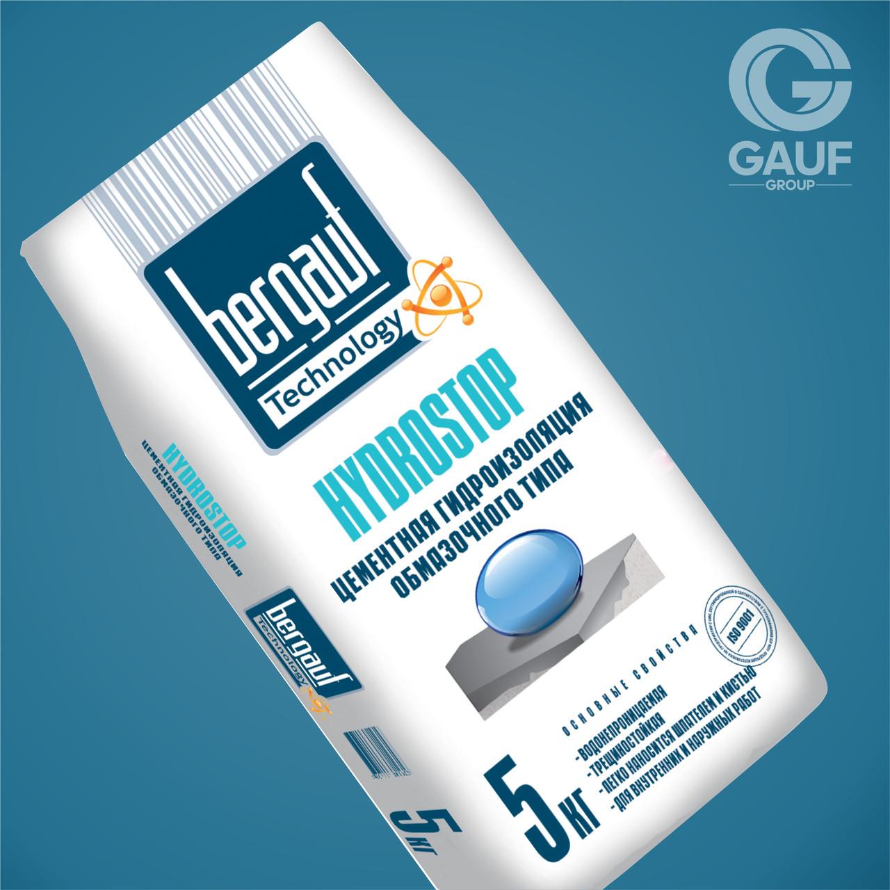 HYDROSTOP Гидроизоляция, 5 кг, Bergauf