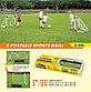 Детские футбольные ворота трансформер, фото 4