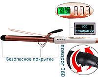 Плойка для завивки волос BarBieliss Плойка голливудские локоны турмалиновые керамические пластины (BA-262)