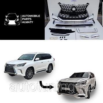 Обвес Superior на Lexus LX450D/ LX570 2016-2019