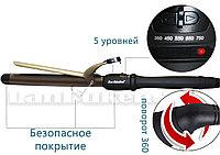 Плойка для завивки волос BarBieliss Плойка голливудские локоны турмалиновые керамические пластины (BA-264)