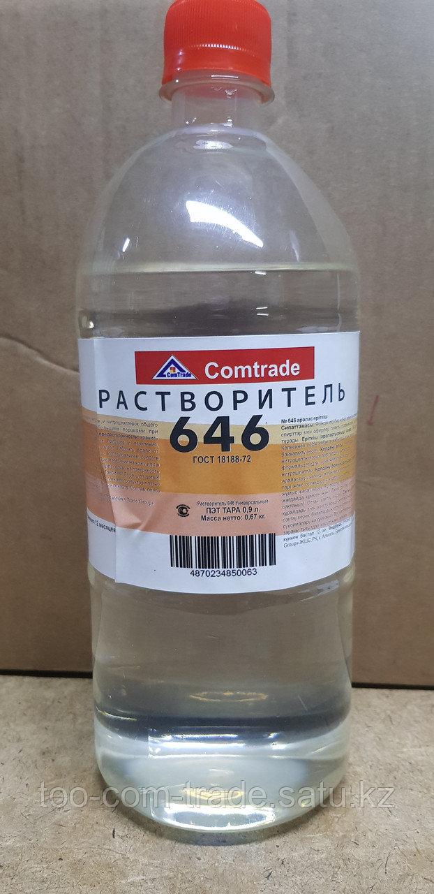 Растворитель 646 (универсальный) Россия 1 л