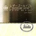 Полотно для пилы Dozuki Super Hard, 270мм, фото 4