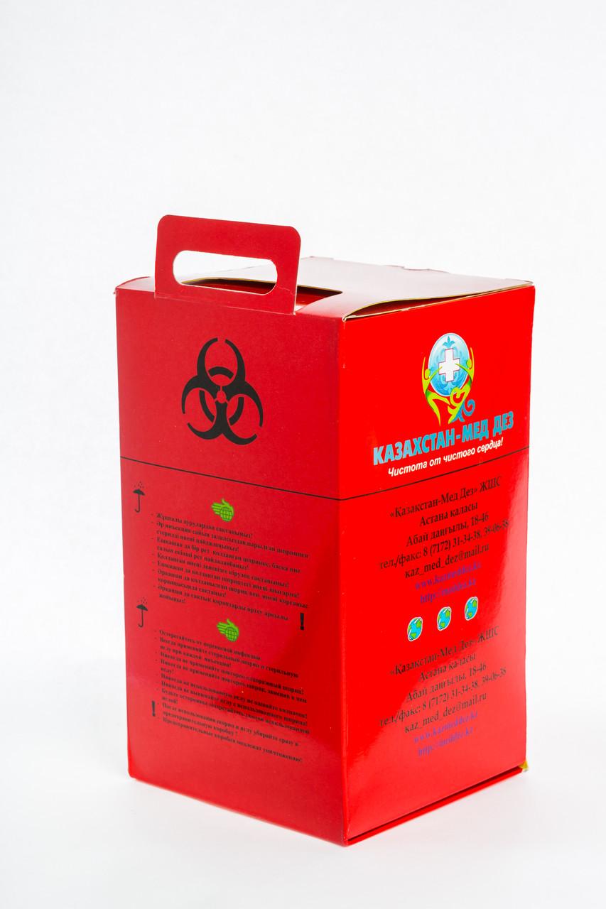 Контейнеры для безопасной утилизации особо опасных медицинских отходов.