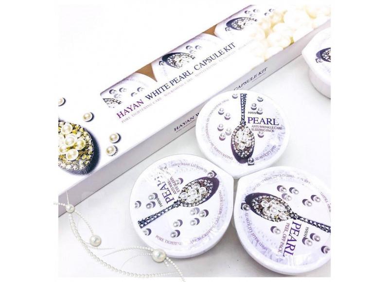 Набор для ухода за кожей лица с экстрактом жемчуга Hayan White Pearl capsule kit 5шт по 20мл.