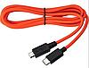 Кабель Jabra USB-C to Micro-USB cable, TGR (14208-27)