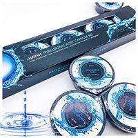 Набор для ухода за кожей лица c гиалуроновой кислотой Hayan Hyaluronic Acid capsule kit 5шт по 20мл.