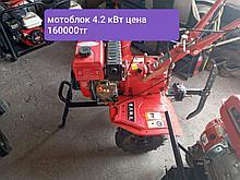 Мотоблок 4.2 кВт