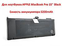 "Аккумулятор для ноутбуков APPLE MacBook Pro 15"" Black (A1321) 10.95V 5200mAh"