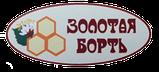 БАННЫЙ МЁД С КОФЕЙНОЙ КРОШКОЙ, 140г, фото 6