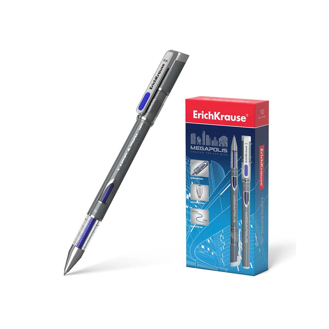 Ручка гелевая ErichKrause MEGAPOLIS Gel (Синий)