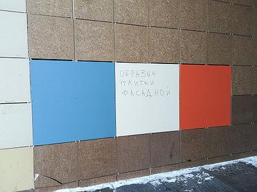Замена облицовки фасада из керамогранита на более легкий материал  2