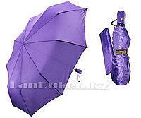 Зонт полуавтомат складной в чехле Dolphin с системой антиветер сиреневый (с блестящим эффектом)