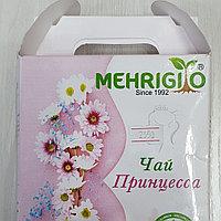MEHRIGIYO - чай принцесса