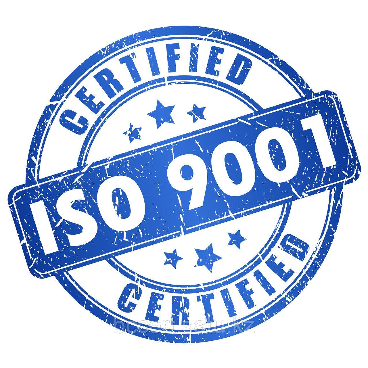 Сертификаты ИСО 9001, ИСО 14001 OHSAS 18001, г. Павлодар