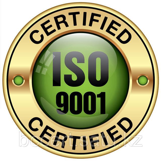 Сертификаты ISO 9001, г. Актау