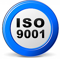 Сертификация системы менеджмента качества СТ РК ISO 9001-2016