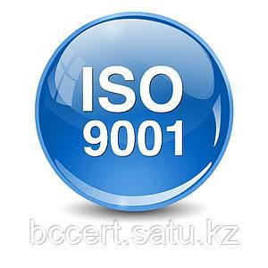 Сертификация СТ РК ISO 9001-2016, г. Семей