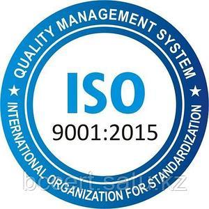 Сертификаты системы менеджмента качества, охраны окружающей среды ИСО