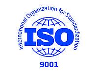 Сертификаты ISO 9001, ISO 14001