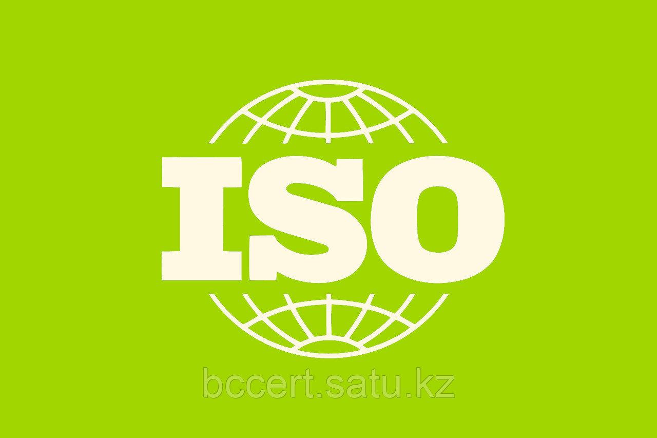 Сертификаты ISO 9001, ISO 14001, г. Семей