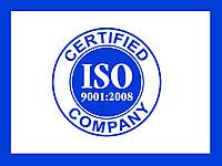 Сертификаты ИСО 9001, ИСО 14001, ISO 45001, ISO 22000, г. Шымкент