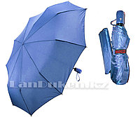 Зонт полуавтомат складной в чехле Dolphin с системой антиветер синий (с блестящим эффектом)