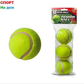 Мяч для большого тенниса без логотипа 3 шт