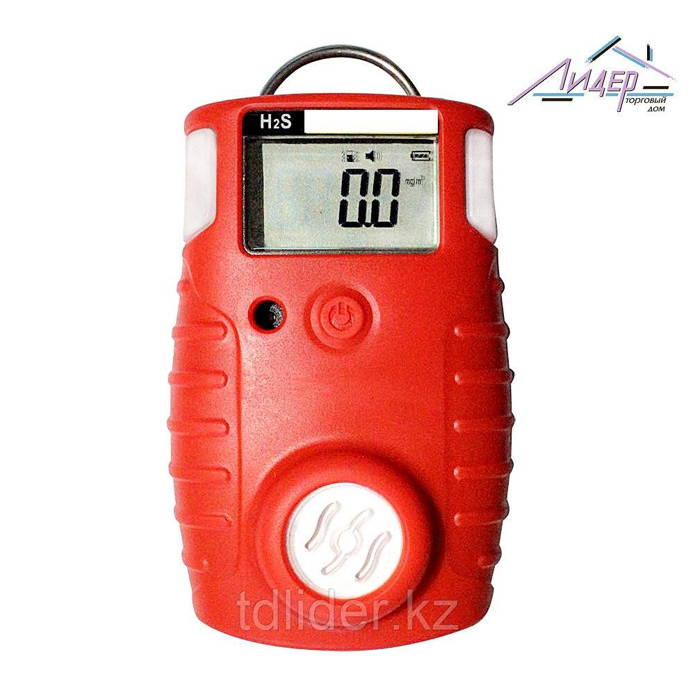 Газосигнализатор для контроля концентрации сероводорода (H2S).