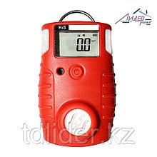 Газосигнализатор для контроляконцентрации сероводорода (H2S).