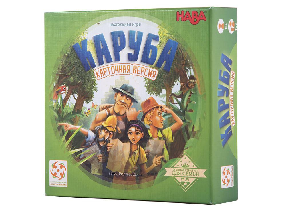 Настольная игра: Каруба