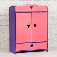Мебель кукольная «Шкафчик с сердечками»