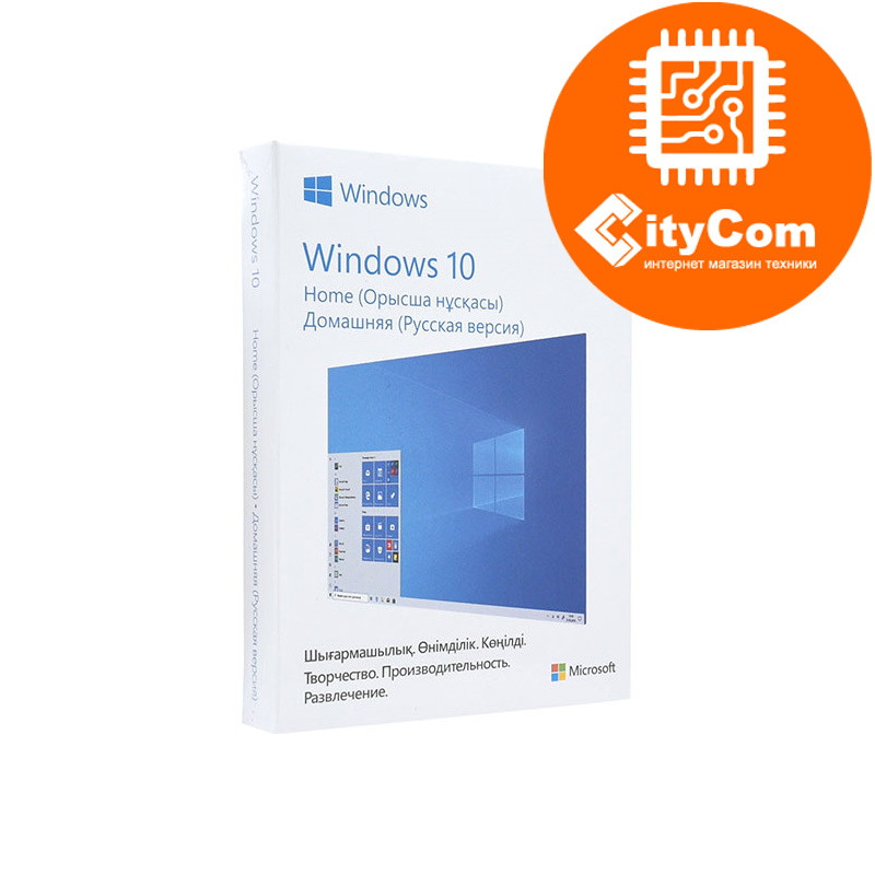Операционная система Microsoft Windows 10 Home, 32 bit/64 bit, Russian, Домашняя P2, KZ only, USB, 1pk, box