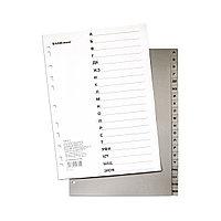 Разделитель листов пластиковый ErichKrause (20 листов, алфавитный (А-Я), A4)