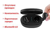 100% Беспроводные наушники Bluetooth гарнитура с портативным чехлом - зарядкой, GS-V8