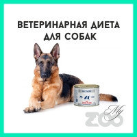 Ветеринарная диета для собак