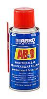 Смазка-спрей многоцелевая проникающая, 100 мл, ABRO MASTERS AB-8-100-R