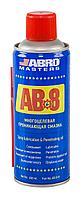 Смазка-спрей многоцелевая проникающая, 450 мл, ABRO MASTERS AB-8-R